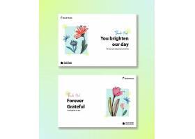 用于社交媒体和社区水彩画的带有笔刷花卉概_119534150101
