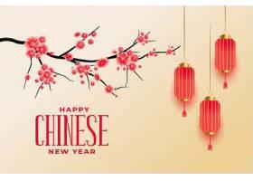 用樱花和灯笼恭祝中国新年快乐_121583490101