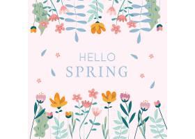 艺术化的你好春天五彩缤纷的设计_69512780101