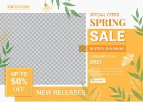 平面设计春季特卖会_122791270101