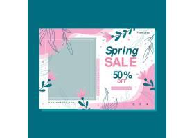 平面设计春季特卖会_123002050101