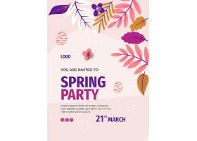 平面设计的春节贺卡模板_122973480101