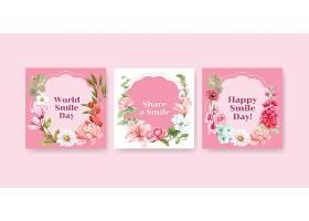广告模板以花束设计为世界微笑日概念营销_102198220101