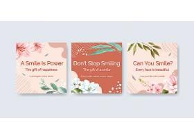 广告模板以花束设计为世界微笑日概念营销_102198320101
