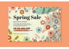 手绘春季促销横幅模板_122973220101