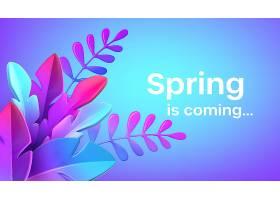 明亮时尚的3D树叶具有网页设计新形态的风_125905730101