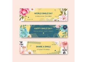 横幅模板配以鲜花花束设计为世界微笑日概_102198630101