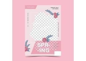 浅粉色背景春季促销海报模板_67513180102