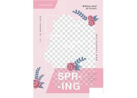 浅粉色背景春季促销海报模板_67513180103