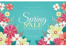 盛開的鮮花紙質春季特賣會_68387100101