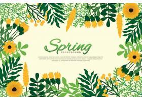 漂亮的扁平图案春季鲜花壁纸_122401930101