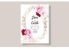 漂亮的手绘婚礼邀请函栗色的花卉图案_126037820101