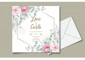 漂亮的手绘婚礼邀请函栗色的花卉图案_126037860101