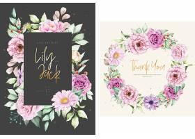 漂亮的水彩花结婚贺卡套装_118511090101