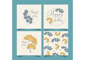 生日贺卡上装饰着许多鲜花非常漂亮_118792300101