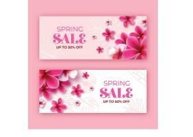 盛开的单色春花销售横幅_69777550102