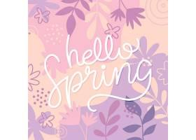 绘有五颜六色花朵的春日刻字_68488710101