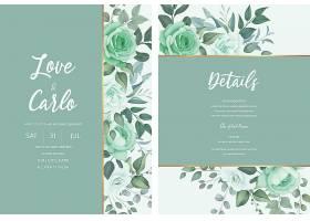 绿色植物花叶飘逸的婚礼请柬_125132040101