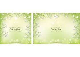 绿色逼真的春色背景_16237430102