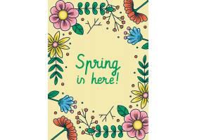 美丽的春派对海报_124283890101