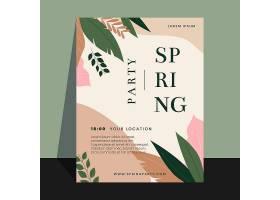 春季派对海报模板_124231220101