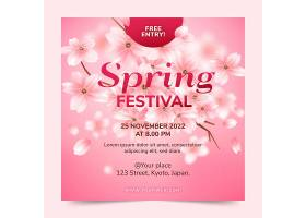 春节广场传单_108885250101