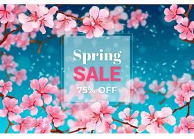 逼真模糊的春季促销活动_124283870101