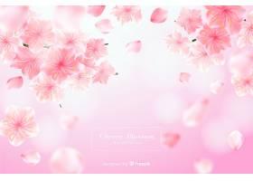 逼真的樱花背景_40113850101