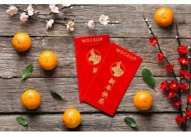 2021年中国新年鲜花样机_116260460203