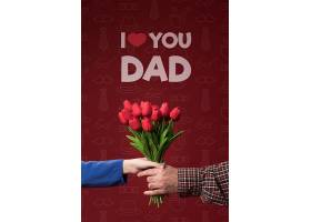 一名女子在勃艮第样机上向父亲献花_69668580102