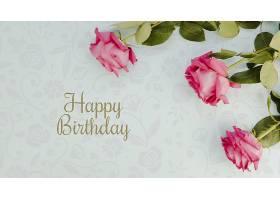 生日快乐样机和鲜花俯瞰_70734700101