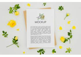被黄色花朵包围的植物样机_99052590103