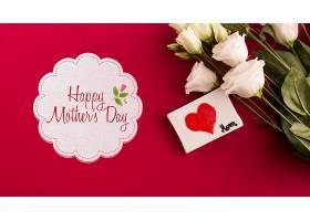 带有母亲节概念的标签样机_41843250102