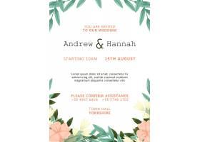 粉色彩花白色婚礼请柬模板_51812550101