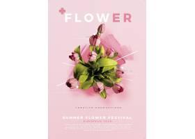 花卉传单模板_12075420102