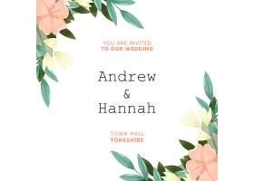 粉色鲜花优雅的婚礼请柬_51812390101