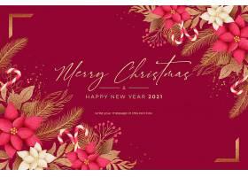 红色和金色的圣诞背景与冬季的自然_109684850102