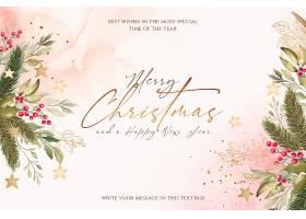 美丽的圣诞节背景带有水彩画性质_109683610102