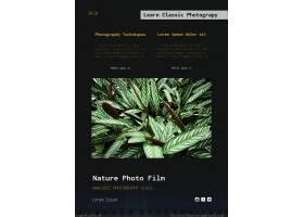 自然摄影胶片模板海报_105135600102