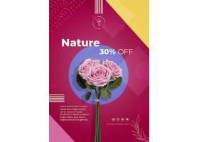 花卉概念横幅模板_94475860101
