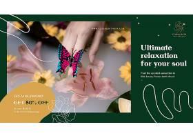 花卉水疗广告横幅模板_114026710101