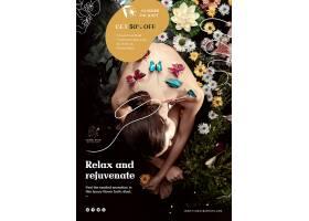 花卉温泉浴场模板海报_114026860101图片