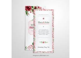 花卉长传单婚礼邀请函_8741770102