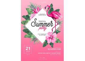 带有粉红色火烈鸟的热带夏日派对海报模板_47937020102