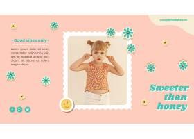 带花儿童的横幅模板_107801220102