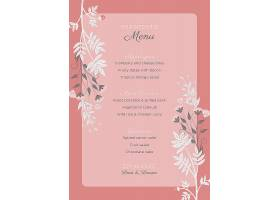 带花框的粉色婚礼请柬模板_51812660101