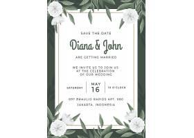 带花的婚礼请柬模板_78238810102