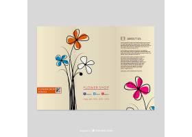 带花的宣传册模板_7165860102