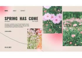 带花的春季登陆页面模板_117860870102