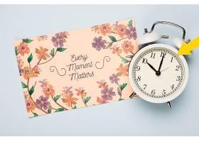 带钟表的花卡俯视图_70117450102